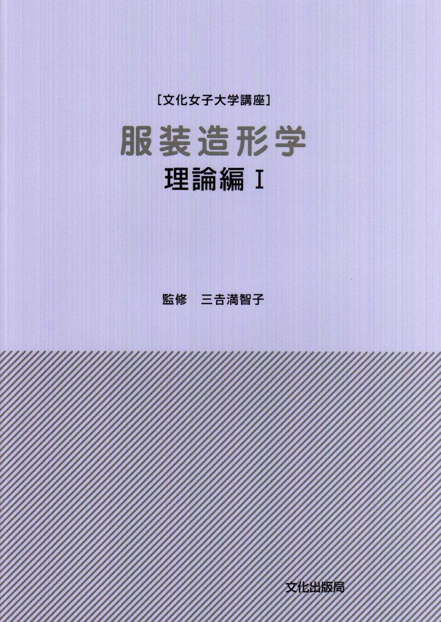 hdm_s170216_12