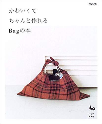 shop180716_50