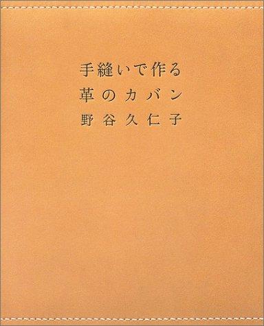 hdm_s180807_022