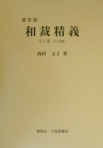mzk_a181027_196