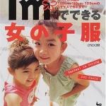 mzk_a181102_046
