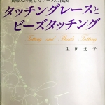 hdm_s190412_054