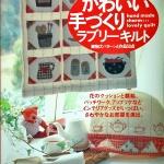 shop190711_007