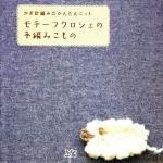 shop190722_006