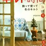 shop190722_111
