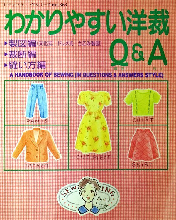 shop190729_009