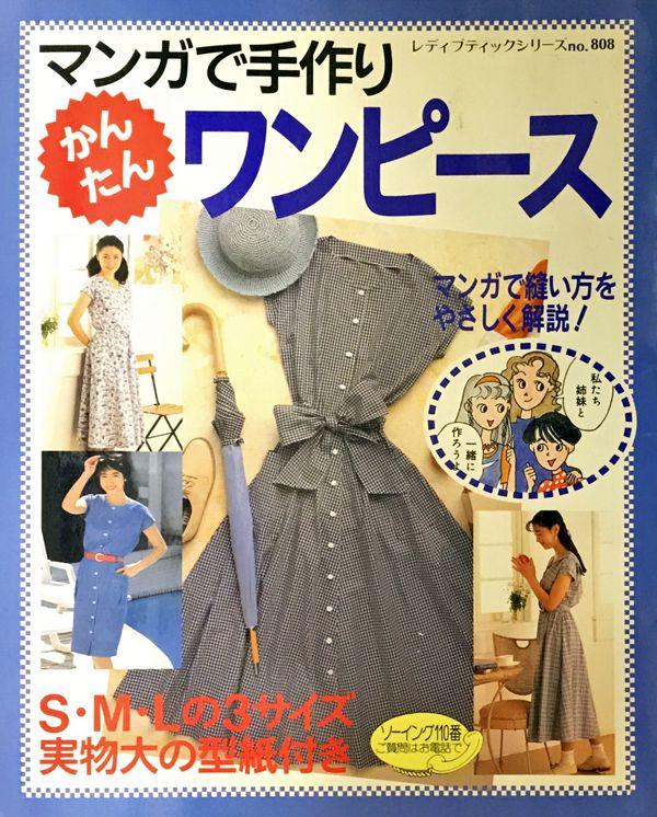 shop190729_010