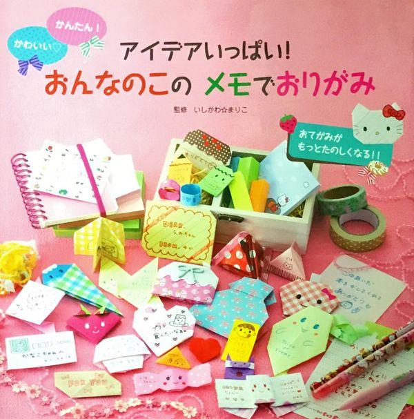 shop190729_022
