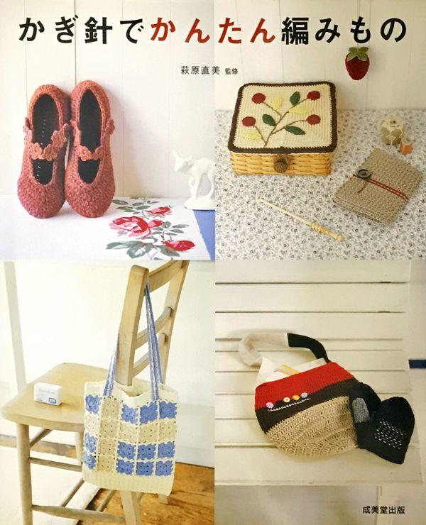 shop190729_025