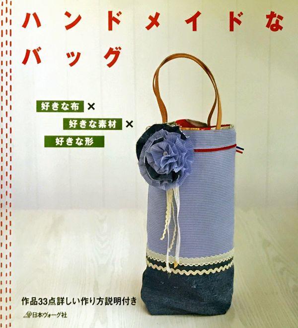 shop190729_027