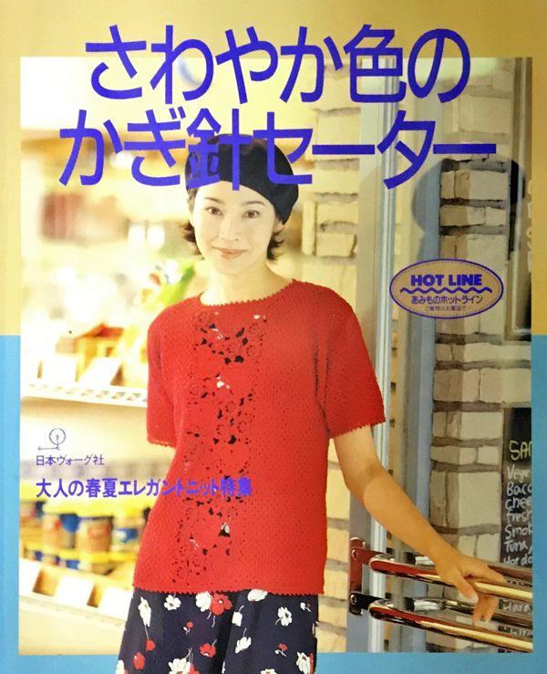 shop190729_038