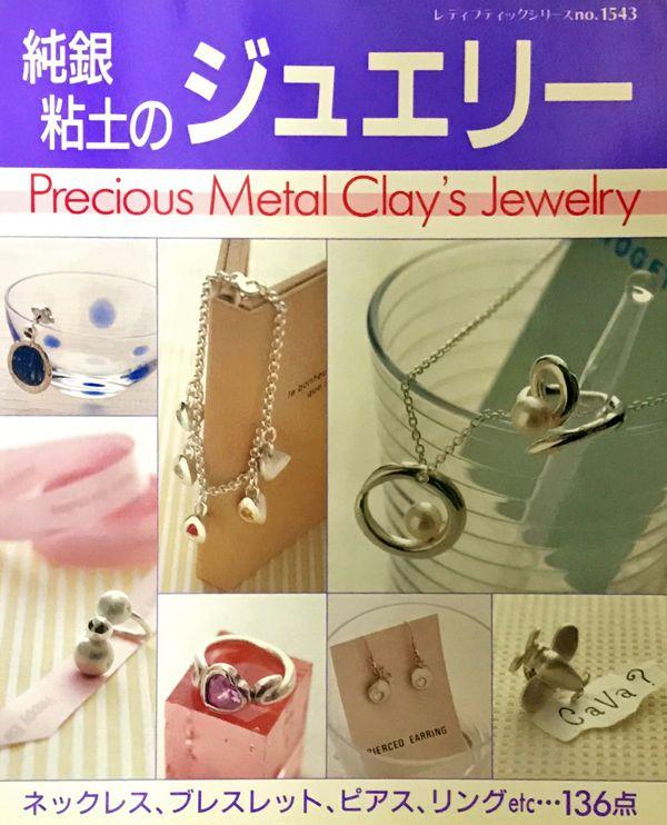 shop190729_040