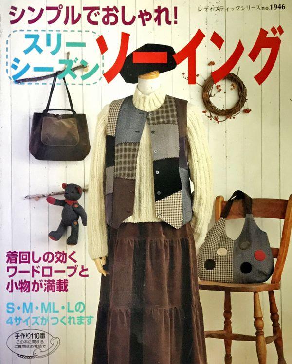 shop190801_001