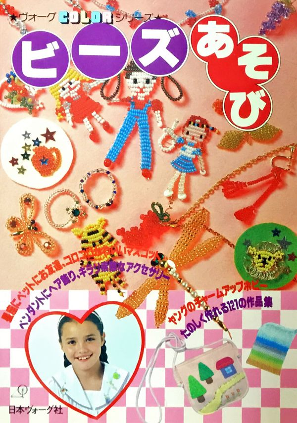 shop190801_004