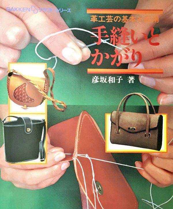 shop190801_006