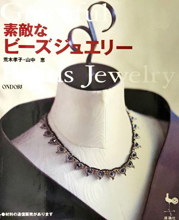 shop190801_013
