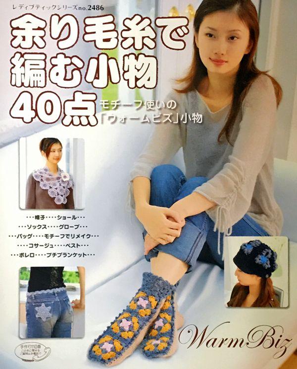 shop190801_025