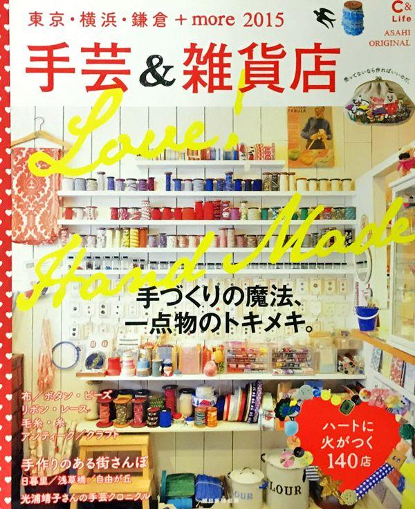 shop190801_035