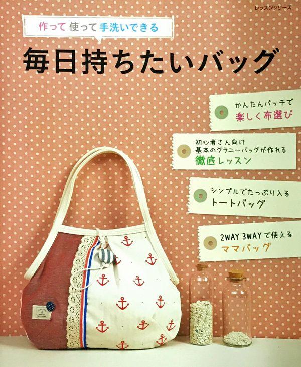 shop190801_036