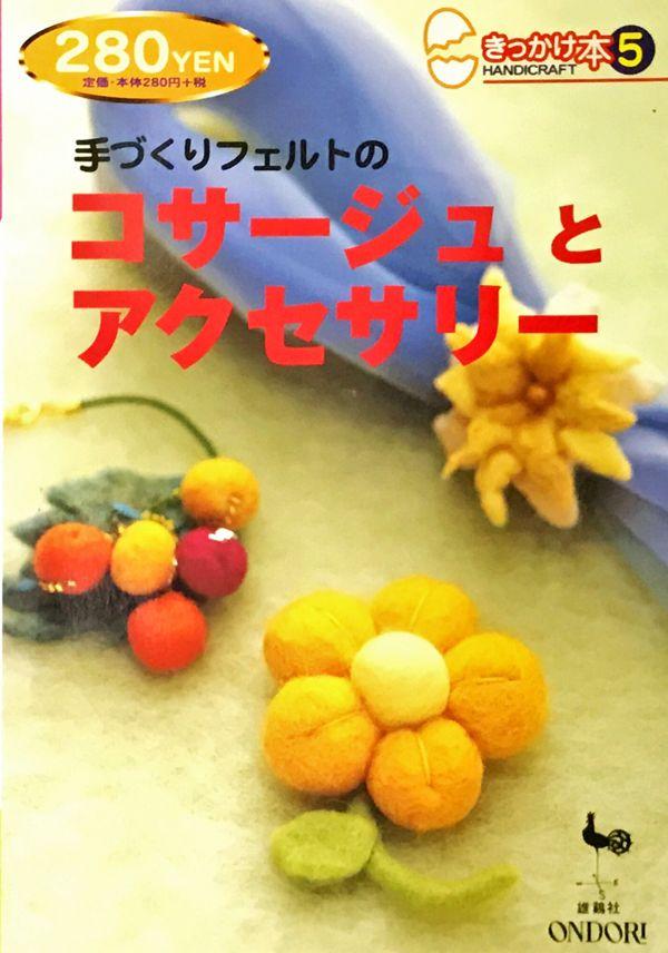 shop190801_044