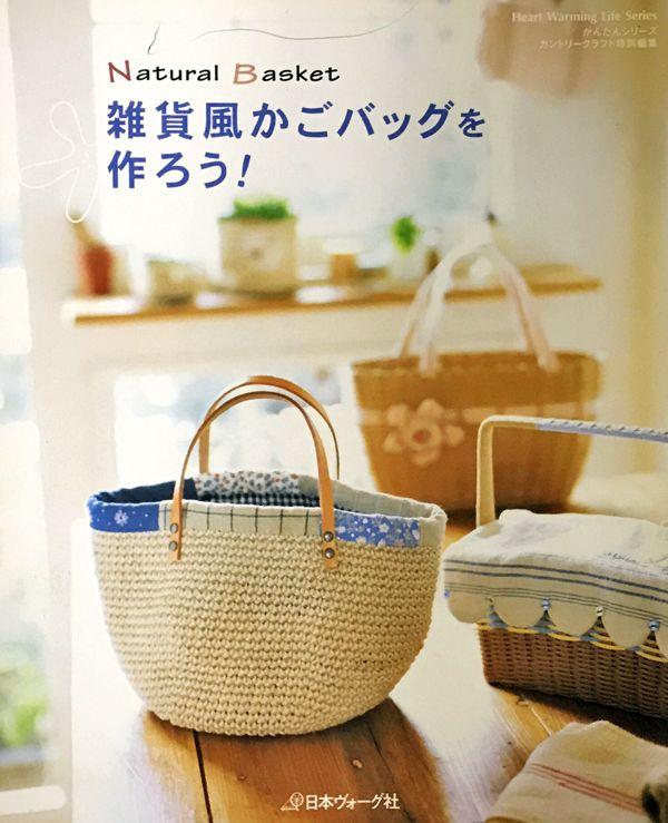 shop190801_055