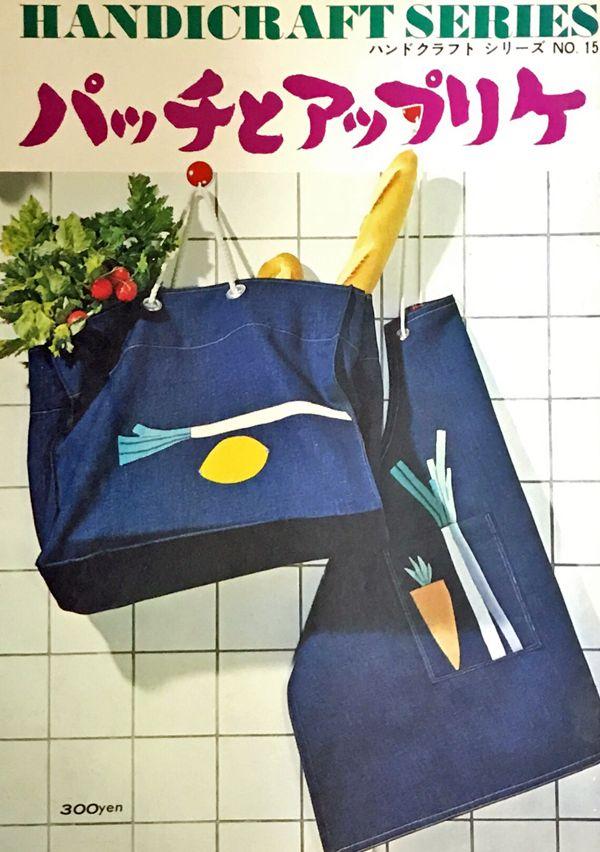 shop190803_002