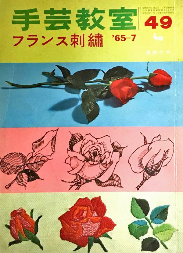 shop190803_003