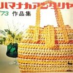 shop190803_011