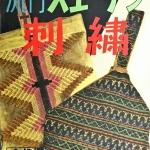 shop190803_013